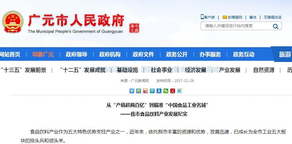 """从""""产值超两百亿""""到瞄准""""中国raybet雷竞技工业名城"""""""