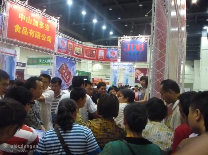 2020年河南郑州绿色raybet雷竞技饮料展会
