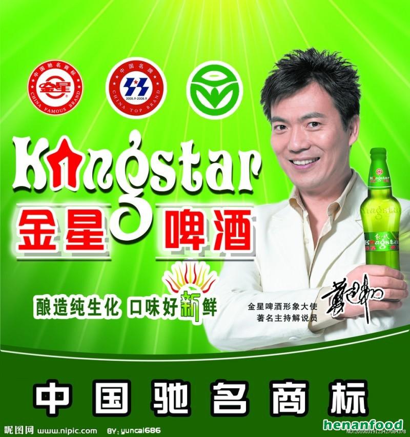 、H 牌啤酒质量与金星啤酒存在一定的差距,有比较才有差别,...