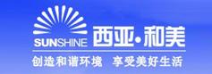 信阳西亚和美商业股份有限公司