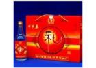 竹茅春酒2