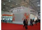 2009年西博会中国电信展位