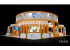 第62届中国教育装备展示会