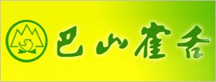 巴山雀舌茶业