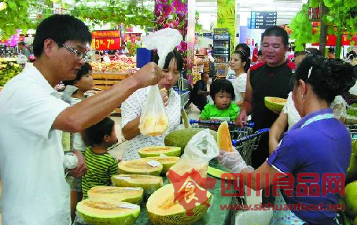超市哈密瓜