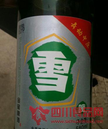 金星啤酒涉嫌商标侵权 数万瓶 雪啤 被工商查封