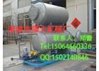 强大机械厂直销碳钢材质材质杀菌锅,型号全,杀菌锅质量安全可靠