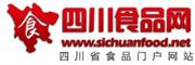 金六福精准式植入:抢占优势平台
