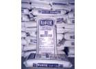泉州鑫合专业供应印度进口瓜尔豆胶最大供应商