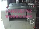四川小型真空和面机,小型真空和面机品牌机价格